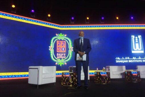 إختيار د.أحمد عبد الرحيم شخصية فخرية لملتقى الشارقة الدولي للراوي