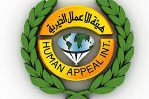 الاعمال الخيريةالاماراتية تدشن قافلة دعم المتضررين من السيول بالجزيرة اسلانج