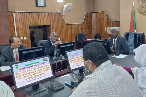 اجتماع مشترك بين الجهاز المركزي للإحصاء ومجلس الوزراء بالجزيرة