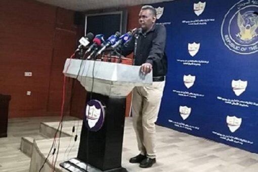 المجلس المركزي القيادي لقوى إعلان الحرية والتغيير يعقد اجتماعه الأول