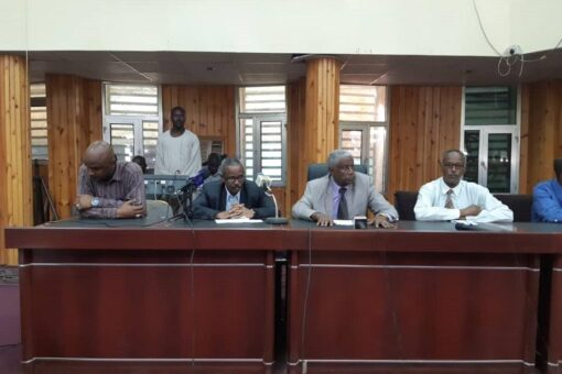 مؤتمر صحافي بولاية الجزيرة عن الوضع الراهن بالبلاد