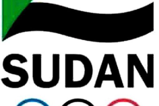 أولمبية جنوب السودان تهنئ أحمد أبو القاسم بالرئاسة