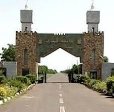 مجلس ادارة جامعة القضارف يدعو غوتيرش لزيارة ولاية القضارف
