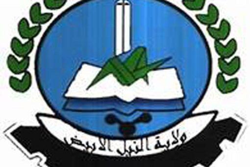 ربك:وزارةالصحة والتنميةالاجتماعية تفتتح الدورة التدريبية لنظام الجودة في مكافحةالعدوي