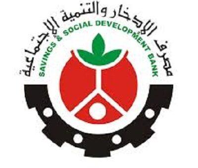 توجيه بافتتاح فرع لمصرف الادخار بمحلية اللعيت بشمال دارفور
