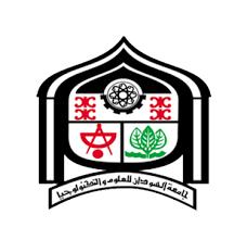جامعة السودان تكرم فريق المبتكرين الصغار