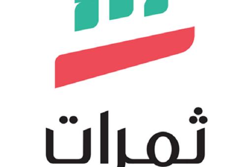 افتتاح مراكز التسجيل لبرنامج ثمرات بشمال كردفان