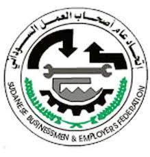 ترتيبات لإقامة المنتدى الاقتصادي السوداني الفرنسي بالخرطوم