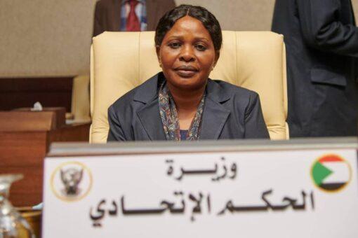 وزيرة الحكم الاتحادي تلتقى بوفد مؤسسة ماكس بلانك للسلام الدوليّ
