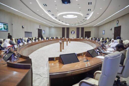 مجلس الوزراء يطلع على اوضاع الزراعة والري والأمن