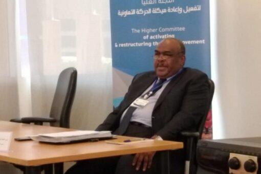 وزير التجارة يفتتح عمل اللجنة العليا لإعادة هيكلة القطاع التعاوني