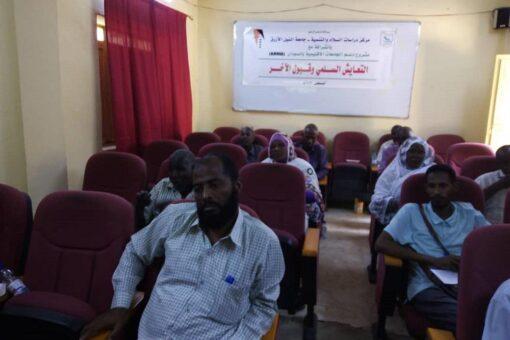 مركز دراسات السلام بجامعة النيل الأزرق ينظم منتدي التعايش السلمي