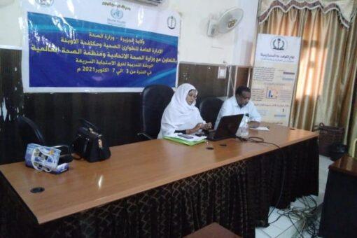 إنطلاق أعمال ورشة تدريب للطوارئ الصحية بالجزيرة