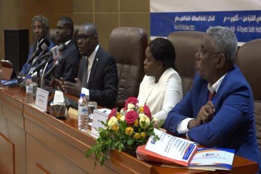 مؤتمر دولي لمناقشة أفضل الممارسات الإقليمية حول الفدرالية