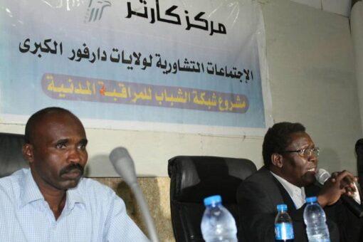 مركز كارتر للسلام ينظم الإجتماعات التشاورية للشباب بغرب دارفور