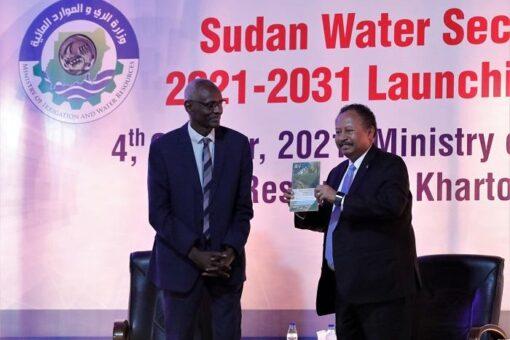 تدشين الإستراتيجية الوطنية الموحدة للمياه في السودان