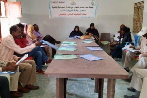 جمعية جسر السلام تنظم ورشة تدريبية لحملة التثقيف المدني المجتمعي