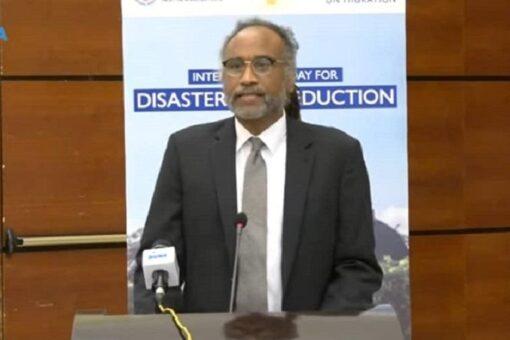 برنامج مشترك بين IOM و USAID للحد من مخاطر الكوارث