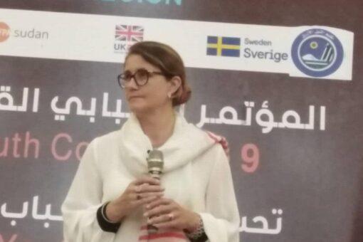 الوفد السويدي: الشباب قادة التغيير والحاضر والمستقبل