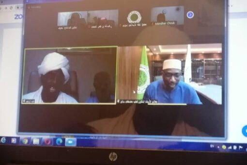 مجمعا الفقه الإسلامي السوداني والدولي يوقعان مذكرة تفاهم