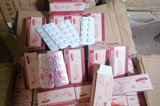 جمارك الخرطوم تضبط 250ألف حبة ترامادول داخل شحنة ملابس