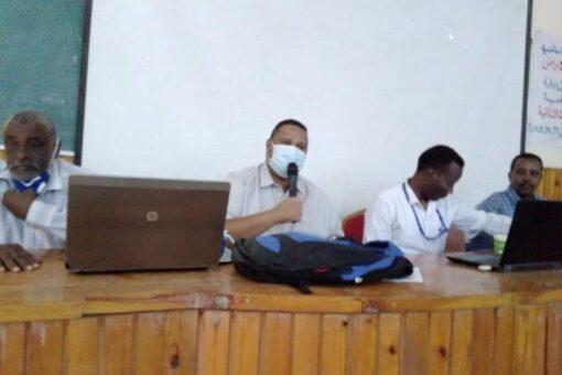 ختام فعاليات تدريب حملة الرش بالمبيد ذي الأثر بالجزيرة