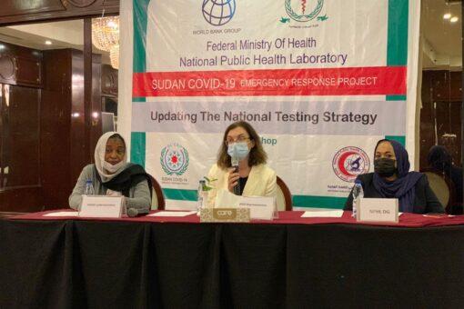 وزيرة الصحة تدشن الإستراتيجية القومية لفحص كوفيد-19