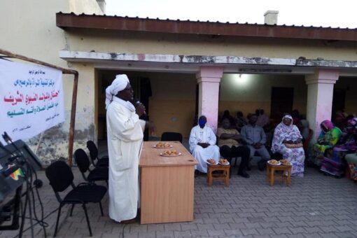 مركز تنمية المرأة بالرصيرص يحتفل بالمولد النبوي الشريف