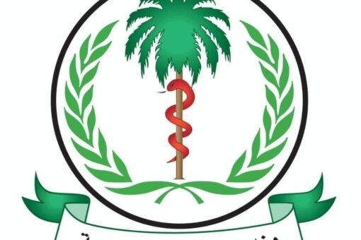الصحة تدعو المواطنين للالتزام بالاشتراطات الصحية في المواكب غداً