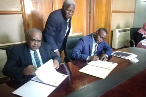 التوقيع على اتفاقية تجارة الحدود بين التجارة وشمال دارفور
