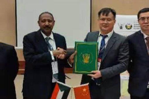السودان يشارك في مؤتمر التعدين السنوي في بكين