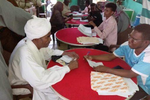 بدء التسجيل لبرنامج ثمرات بعدد من الوحدات الإدارية ومدن سنار