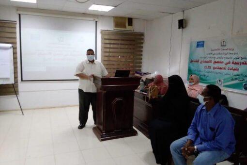 شراكة بين ادارة صحة البيئة بالجزيرة ومنظمة اليونيسيف للتدريب