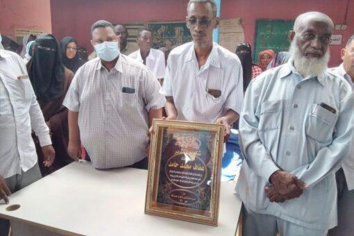 المدير العام للصحة بالجزيرة يشهد تكريم عدد من الخيرين